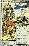 boek: Paddeltje de scheepsjongen van Michiel de Ruijter