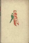 boek: De schuiftrompet